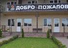 Бабай Васильков