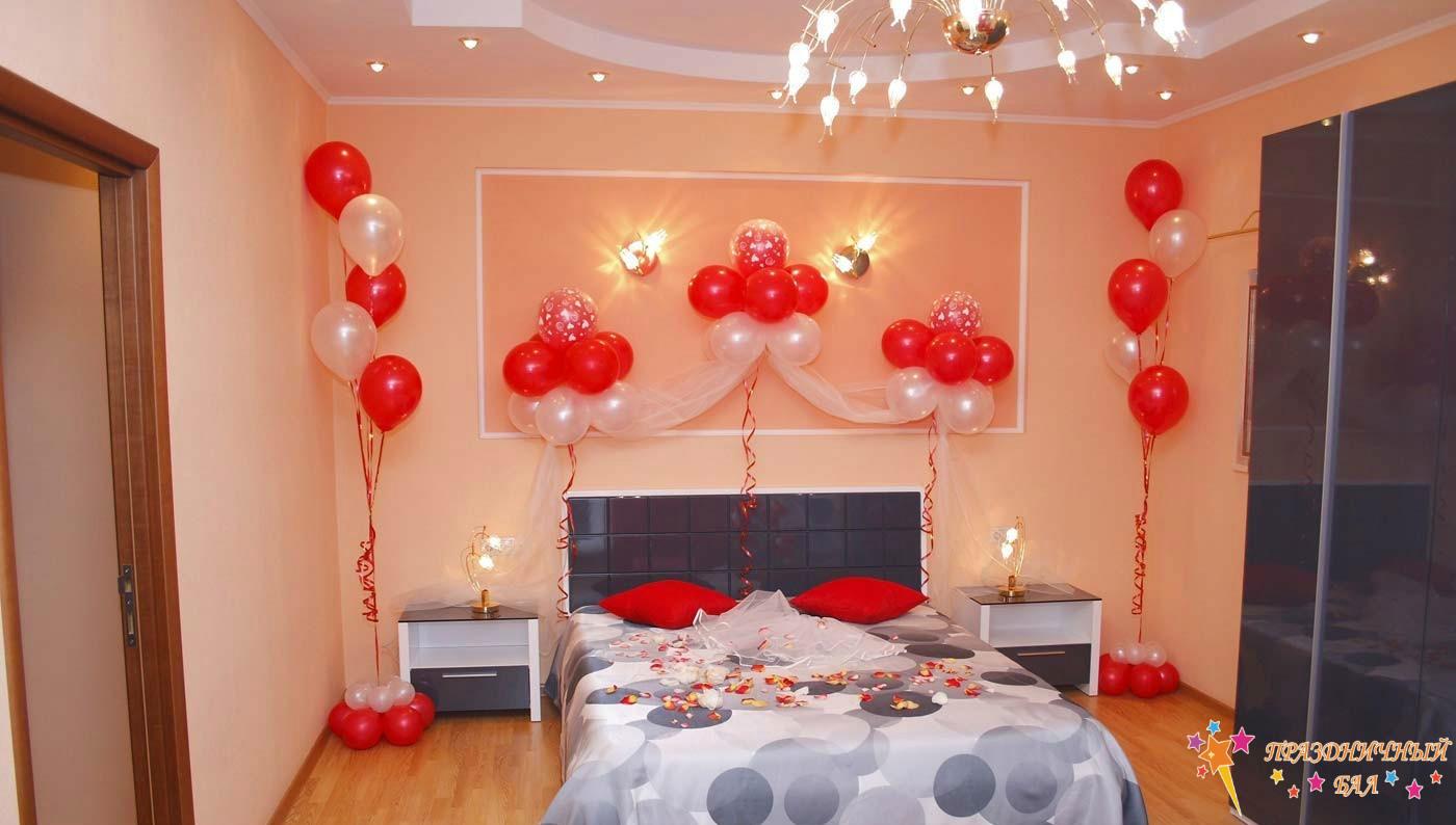 Украшение квартир на свадьбу фото