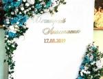 Фотозона на свадьбу в Житомире  недорого, на прокат, аренда,индивидуальный дизайн